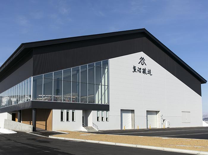 魚沼醸造株式会社